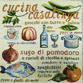 """Салфетка гобеленовая """"Итальянская кухня"""""""